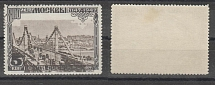 1947 USSR. 800 years of Moscow. Solovyov 1163. Stamp. Variety: background shift.