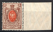 1908-17 Russia 70 Kop (Print Error, Double Printing Center, MNH)