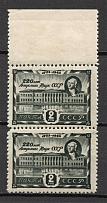 1945 USSR Anniversary of the Academy of Sciences of the USSR Pair (MNH)