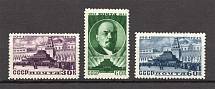 1948 USSR 24th Anniversary of the Lenin's Death (Full Set, MNH)