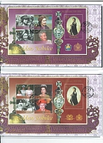 Collections/Mixed Lots Queen's Golden Jubilee 2002 album of 48 most attractive G