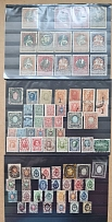 Three palettes of Russian stamps, Mint Hinged / used