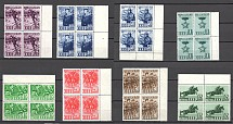 1941 USSR Red Army and Navy (Full Set in Blocks of Four, MNH)