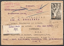 1938 USSR Registered Leningrad - New York - Passed Free Detroit - Michigan (USA)