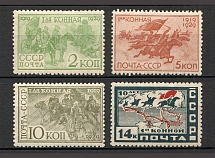 1930 10th Anniversary of the First Cavalry Army (Full Set)