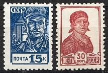 1939 USSR Definitive Issue (Full Set)