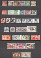 1922-23 Germany Danzig Gdansk (Full Sets, MNH/MH)