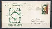 1959 Russia Scouts Brooklyn Golden Jubilee Jamboree ORYuR Cover