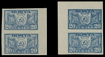 The First Definitive Issue, 1921, 20r pale ultra, color variety