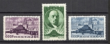 1948 24th Anniversary of the Lenins Death, Soviet Union USSR (Full Set, MNH)