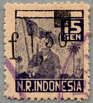 1947, f 1,50 on 15 s., violet, without FONDS KEMERDEKAAN, black opt with block