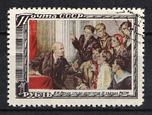 1951 Lenin, Soviet Union USSR (MISSED a Spike, Print Error, Canceled)