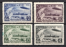 1931 USSR Graff Zeppelin and Icebreaker `Malygin` (Full Set)