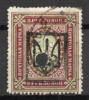Ekaterinoslav Type 2 - 3.50 Rub, Ukraine Tridents (CV $40, Canceled)