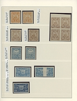 The First Definitive Issue, COLLECTION: 1921, 30 mint stamps, singles and block