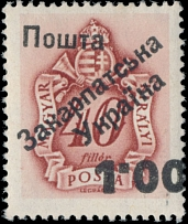 Carpatho - Ukraine - Second Uzhgorod Issue, 1945, black surcharge ''1.00'' on