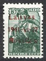 1941 Germany Occupation of Lithuania Rokiskis 15 Kop (Signed, MNH)