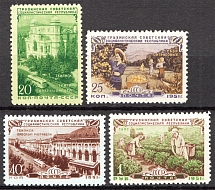 1951 USSR Georgian SSR (Full Set, MNH)
