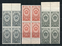 1945 USSR. Order of the USSR. Soloviev 960 - 962. Blocks of four. Condition **.