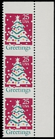 1990, Christmas Tree, 25c multicolored, top right corner margin vertical strip of three, imperforated horizontally, full OG