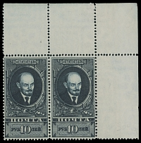Soviet Union LENIN 5R AND 10R DEFINITIVE ISSUE: 1925, 10r indigo, perf 13 1/2