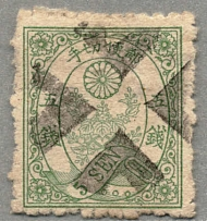 1876, 5 S., light yellow green, used, very fresh, VF!. Estimate 170€.