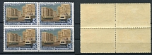 1947 USSR. 800th anniversary of Moscow. Solovyov 1177. Block of four.