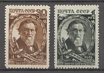 1945 USSR 100th Anniversary of the Birth of Mechnikov (Full Set, MNH)