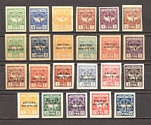 1919-20 Russia Batum British Occupation Civil War (Full Sets, Signed)