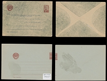 1940-56, four envelopes and one postcard, envelope Moscow Kremlin 60k has
