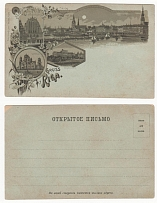1900 - 1917 g Russian Empire. Postcard with views of Riga. Publisher Paul Neldne