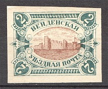 1901 Russia Wenden Castle 2 Kop (Probe, Proof, Imperforated, MNH)