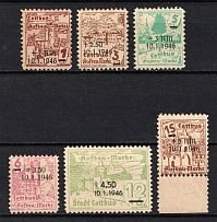 1946 Cottbus, Germany Local Post (CV $15, MNH/MLH)