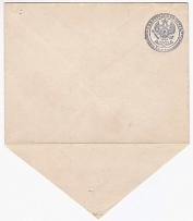The envelope of the city mail of St. Petersburg - №2 (form III, size 135x 102 mm