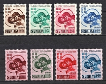 1941 Occupation of Serbia, Germany (Full Sets, CV $25, MNH)