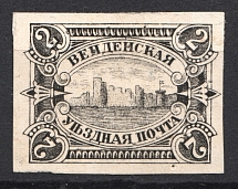 1901 Russia Wenden Castle (Imperf, Annulated by Pin Holes, Black Probe, Proof)