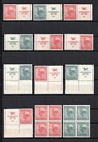 1937 Czechoslovakia Collection (Coupons, Blocks of Four, Full Set, 2 Scans, CV $20)
