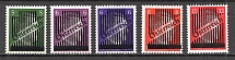1945 Austria on Reich Stamps (Full Set, MNH/MLH)