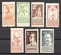 1922 Civil War Marco Fontano Issue Illegal Stamps (Perforated, Full Set)