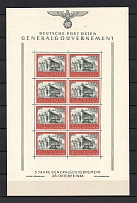 1944 Germany General Government Block Full Sheet (Perforated, CV $230, MNH)