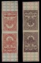 RSFSR Issues, POSTAL FISCAL STAMPS: 1918, General Revenues, 1r and 2r