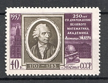1957 250th Anniversary of the Birth of Euler (Perf 12.5 X 12, Full Set)