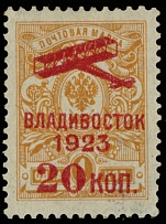 Far Eastern Republic 1923, red Airplane surcharge 20k on perf 1k, LH