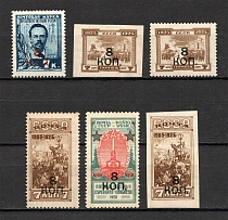 1927-28 USSR Gold Definitive Set (Full Set, MNH)