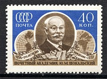 1956 USSR Anniversary of the Birth of Shokalski (Broken Cover of the Book, Ful
