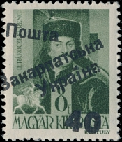 Carpatho - Ukraine - Second Uzhgorod Issue, 1945, black surcharge ''40'' on 8f