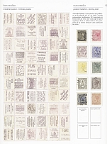 1893 1d Advertisement stamps, top right pane plate reconstruction of 60, second
