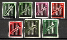 1945 Austria (CV $180, Full Set, MNH)