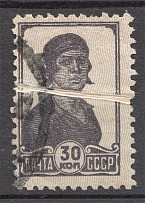 1929-32 USSR Definitive Issue (Print Error, `Accordion`, Cancelled)