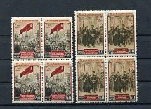 1953 USSR. The 36th anniversary of the October Revolution. Solovyov 1731 1732.